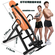 Sports Equipment Feet Set Boots The Monkey Bars Upside Down , Chair Bed  Home Fitness Stretch