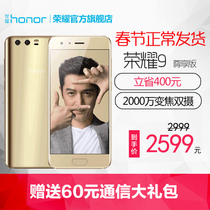 (Spring Festival also shipped) Huawei Honor Glory 9 full netcom standard high matching privilege phone
