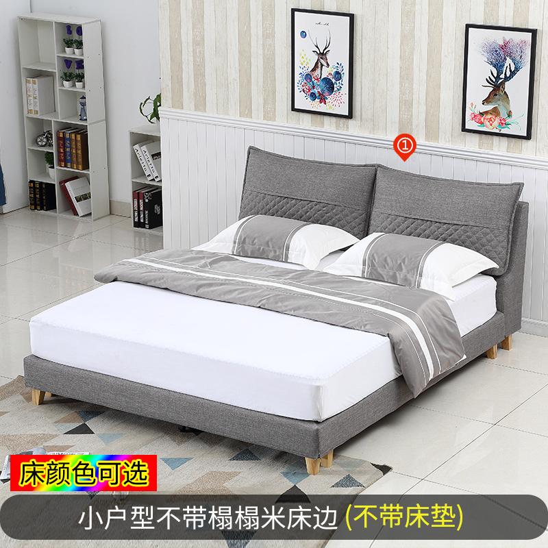 Usd Nordic Fabric Bed Intelligent Massage Multifunction Double Marriage Bed Tatami Mat