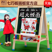 Tangram Solid wood Childrens sketchpad easel small blackboard Lifting Bracket Type Home Magnetic drawing set Writing board