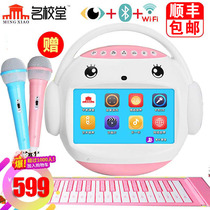 School R7 Children's early school teachers can even WiFi touch screen Kara ok3-6-Year-old singing story Learning Machine