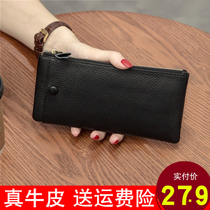 Leather cowhide clip 2017 new European and American ladies purse female long zipper slim Womens wallets men's soft tide