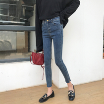 Autumn and winter Women Korean version of the retro hundred lap slim side open fork jeans high waist show thin pencil pants feet trousers
