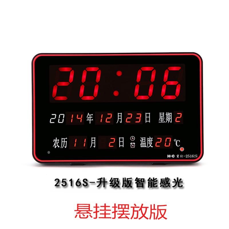 Creative Digital Calendar usd 46.44] hongchuang electronic led digital calendar clocks room