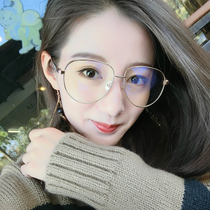10c7998b383 ulzzang glasses frame female Korean tide Harajuku plain mirror big box  network Red the same makeup
