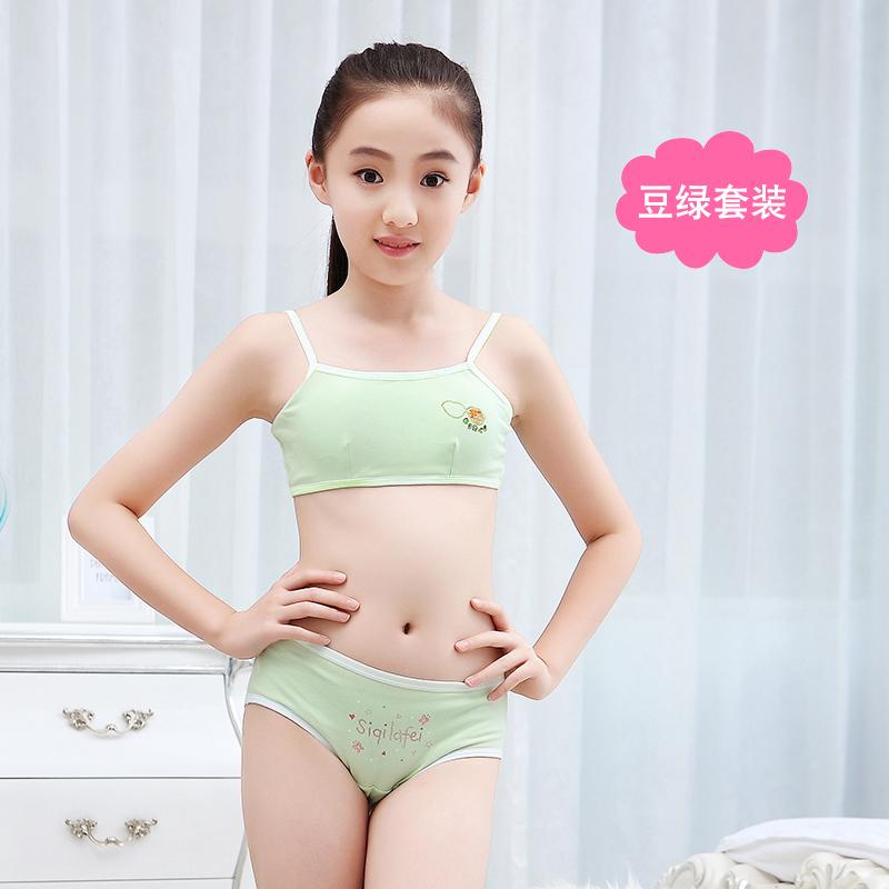 Usd 2594 Girl Vest Middle School Boy Child Underwear -2581