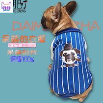 Bullfighting clothes autumn and winter tide brand English Teddy clothes two legs large ba dog small fat dogs cotton dress