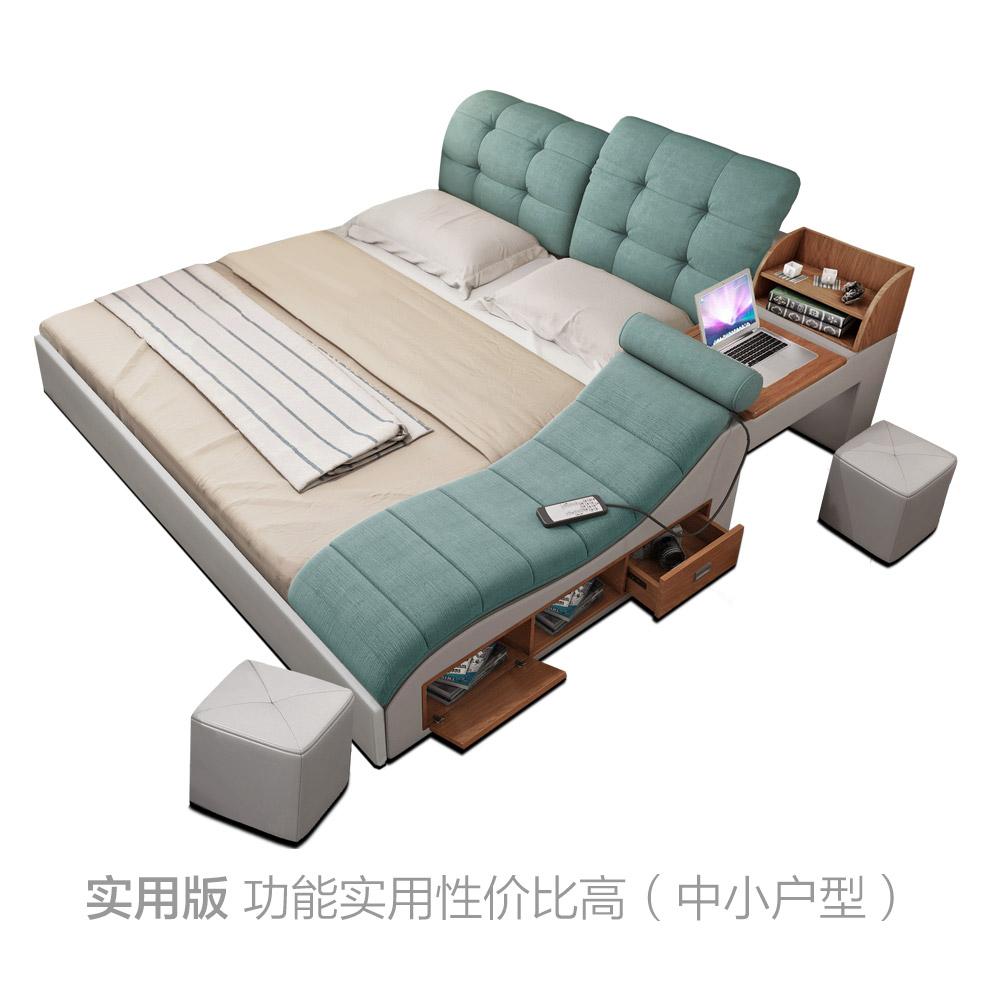 Usd 622 00 Intelligent Massage Tatami Cloth Bed Fabric