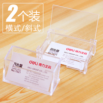 Name card boxclip from the best taobao agent yoycart deli business card holder desktop business car at the front desk of the business card box reheart Images