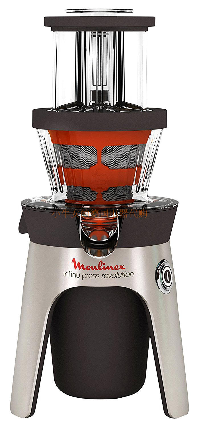 Moulinex Infiny Slow Juicer : [USD 493.30] Germany direct mail Moulinex Infiny zu500 juicer low speed slow juicer juice ...