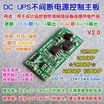 Power supply module from the best taobao agent yoycart com