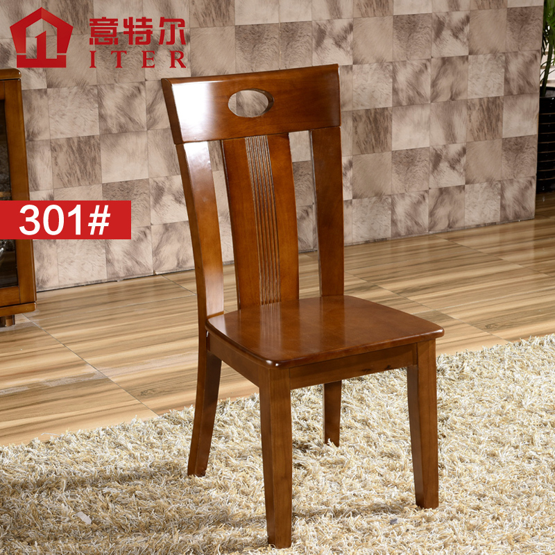 [USD 159.29] Meaning, All Solid Wood Dining Chairs Oak