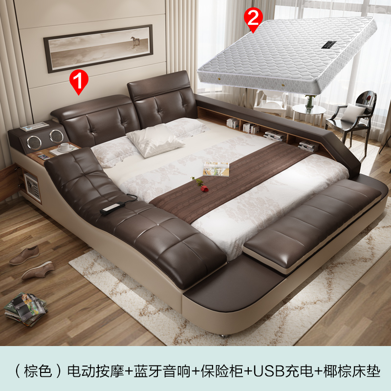 Usd Leather Tatami Bed Multifunctional Leather Bed Massage Double Bed 1 8 M Storage