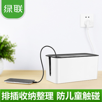 Green with wire storage box cable management box socket insert plate cable storage device finishing the box computer cable power cable box