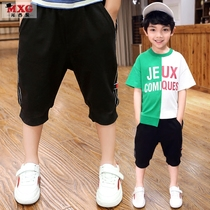 Meters West fruit 2018 summer new tide mounted child boys pants sports pants big kids casual pants Capri pants