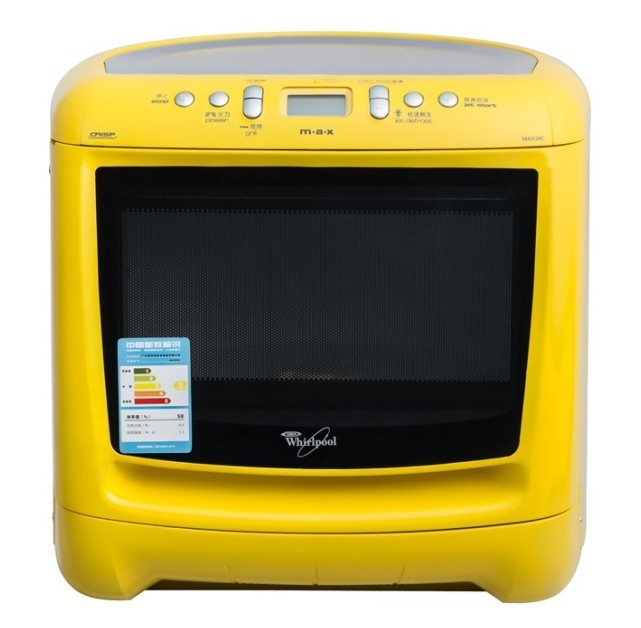 Small Microwave Oven Russell Hobbs Rhm2362s Digital